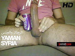Arab gay: The biggest dick of Syria