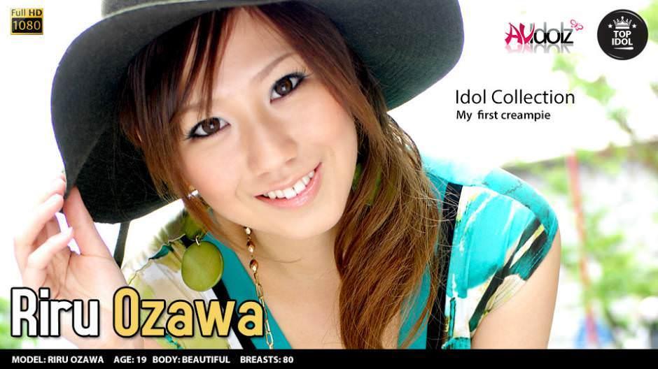 Amateur,Asian,Babes,Teen,Japanese,Avidol Z,HD Videos,Hot Time,Grinds