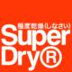 SuperdryStoreBelgium